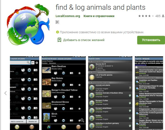 Find & log animals and plants